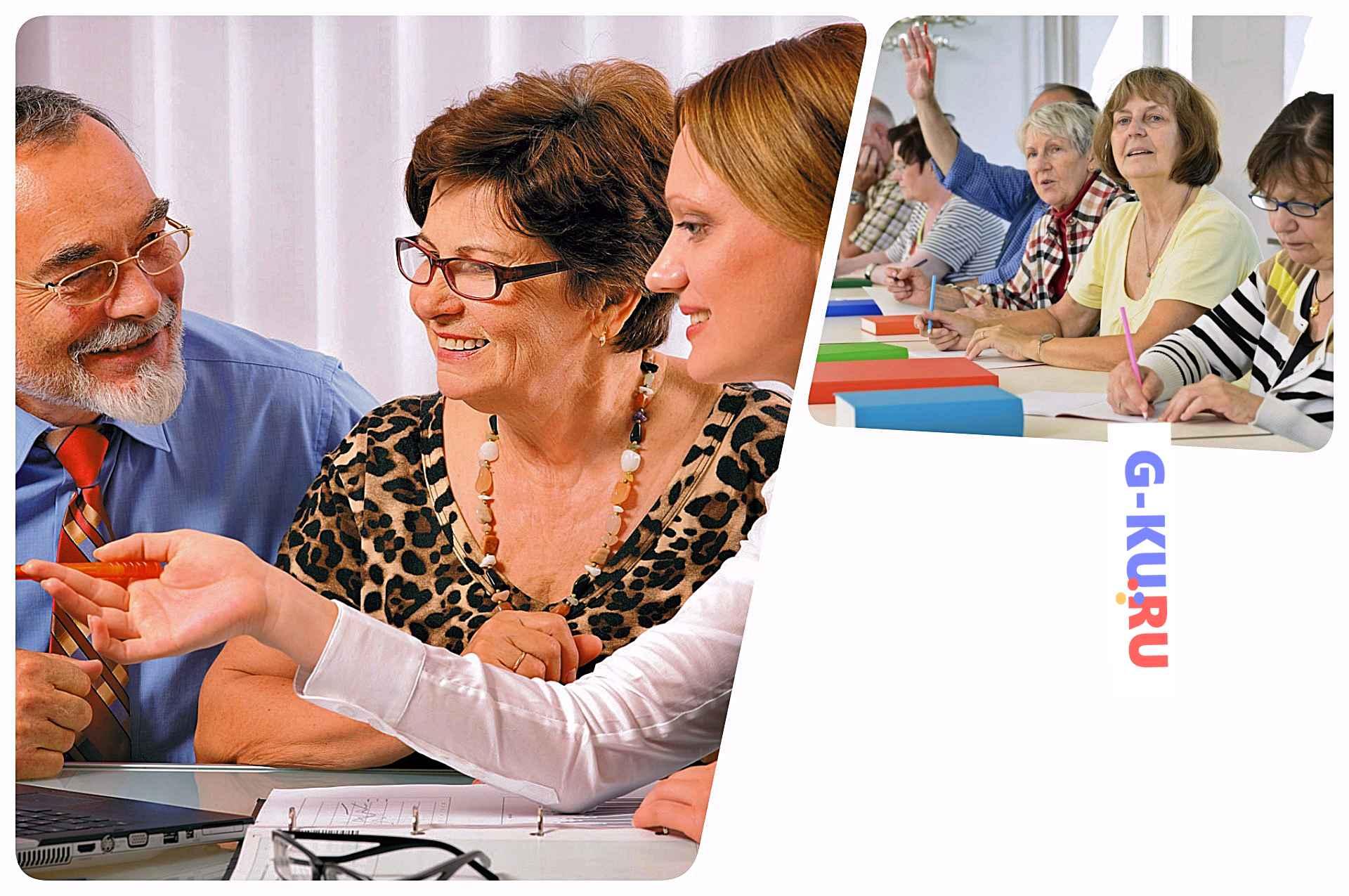 Субсидия на обучение пожилых работников