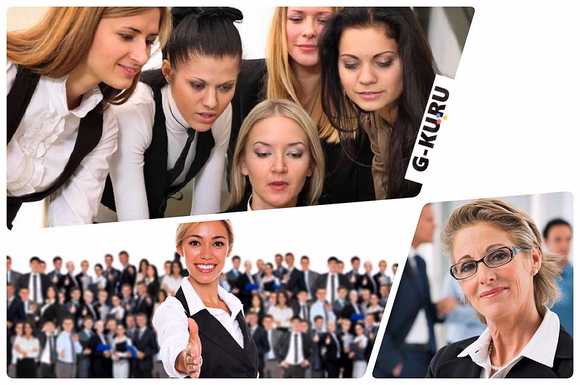 XVI Всероссийский конкурс деловых женщин «Успех» 2020