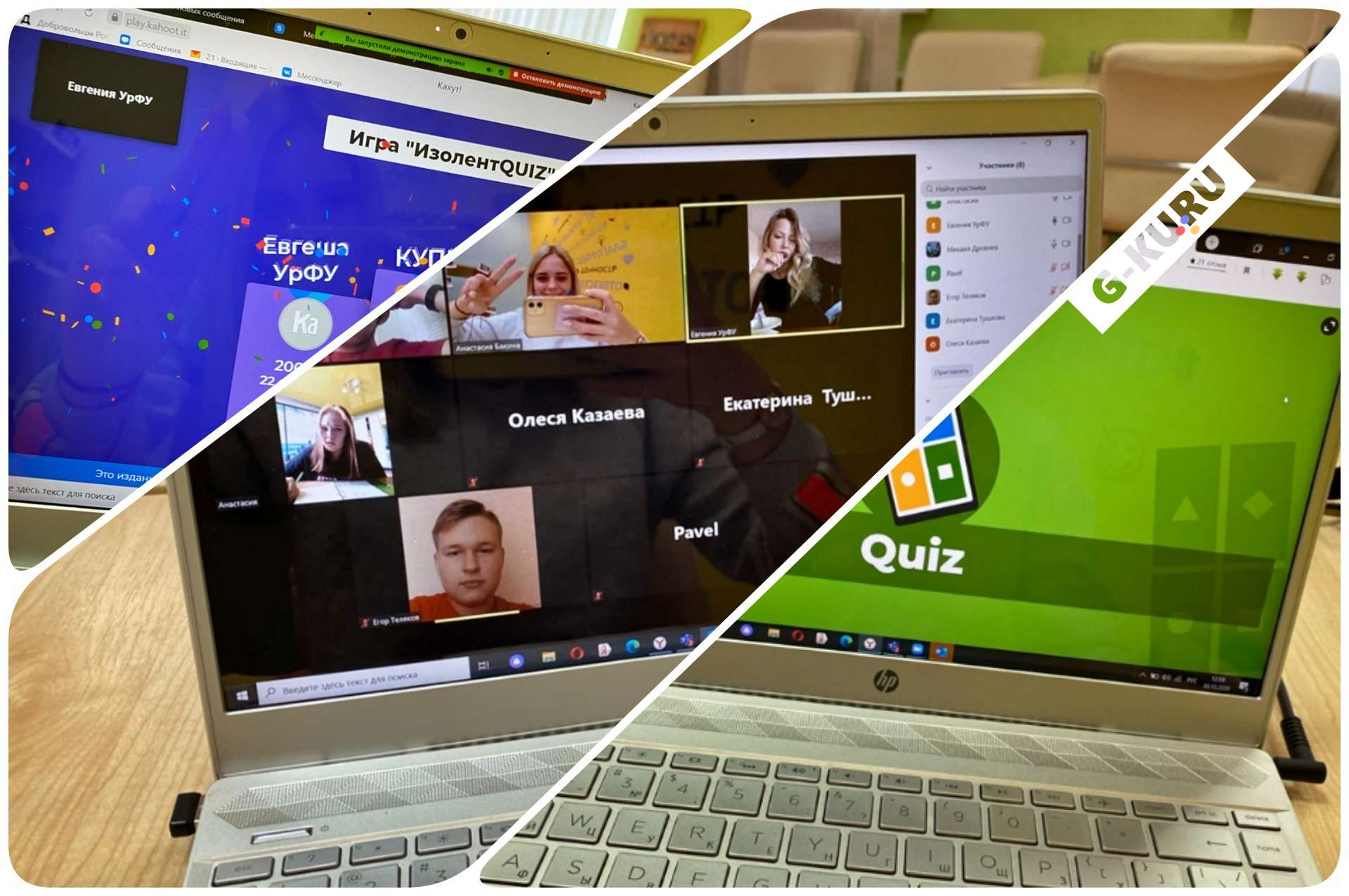 Каменские студенты все чаще используют онлайн формат