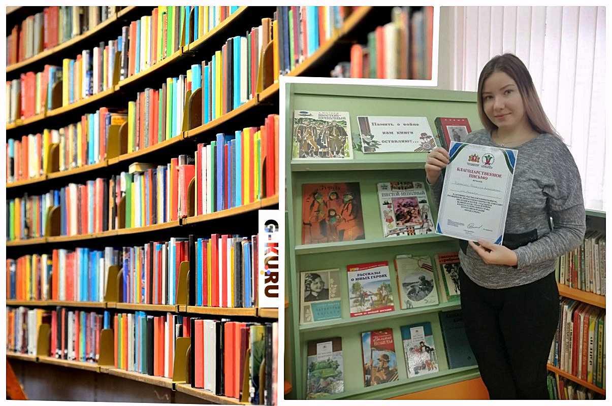 Библиотекарь электронного зала Центральной библиотеки среди призёров акции «Читай, страна!»