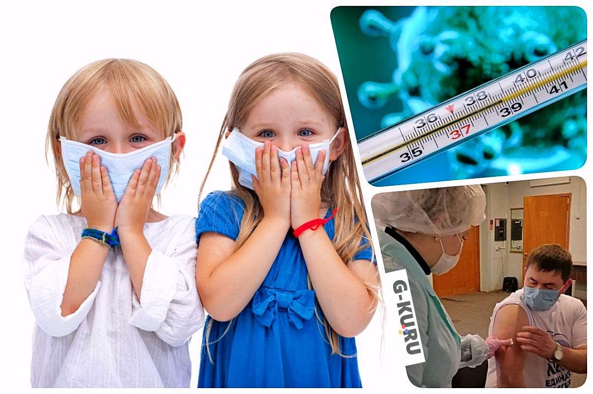 Будет совсем не лишним защитить себя от гриппа. Вакцинация продолжается