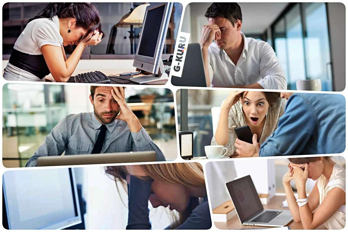 Как достойно реагировать на грубую переписку на работе?