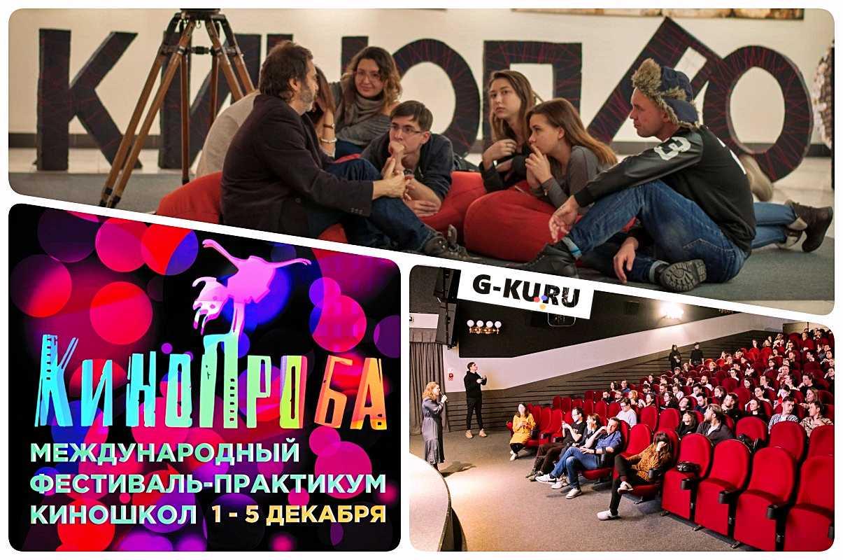 """Каменск-Уральский театр """"фестивалит"""" в Кинопробе"""