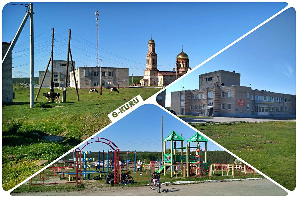 Благоустройство площади в центре села Маминское