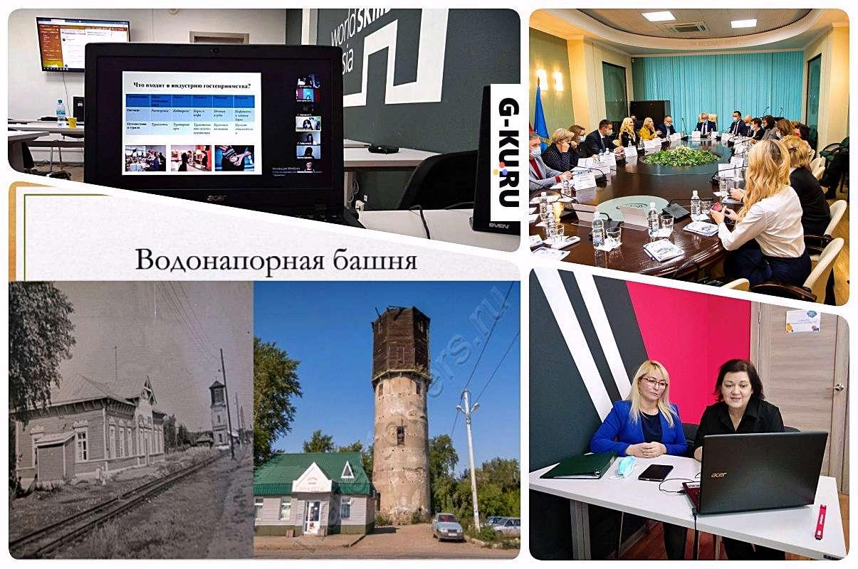 Посёлок Хозспособ — новые туристические стороны