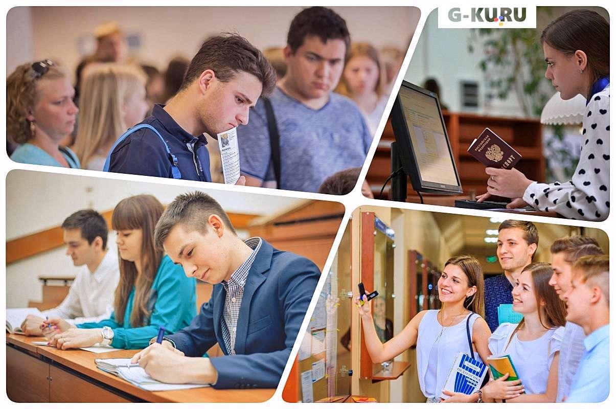 Новый порядок приёма на обучение по программам среднего профессионального образования