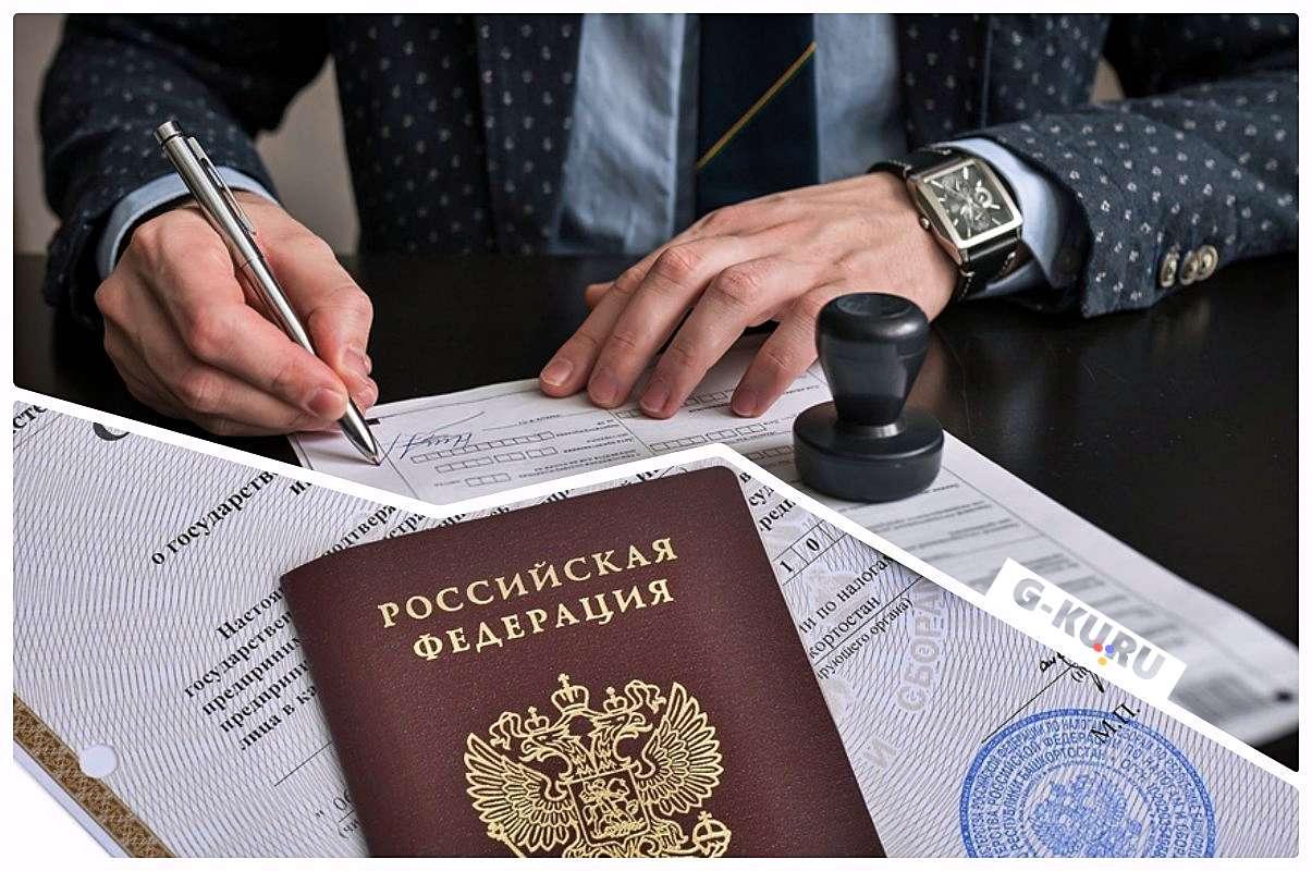 Регистрация ИП и ООО по новым формам заявлений
