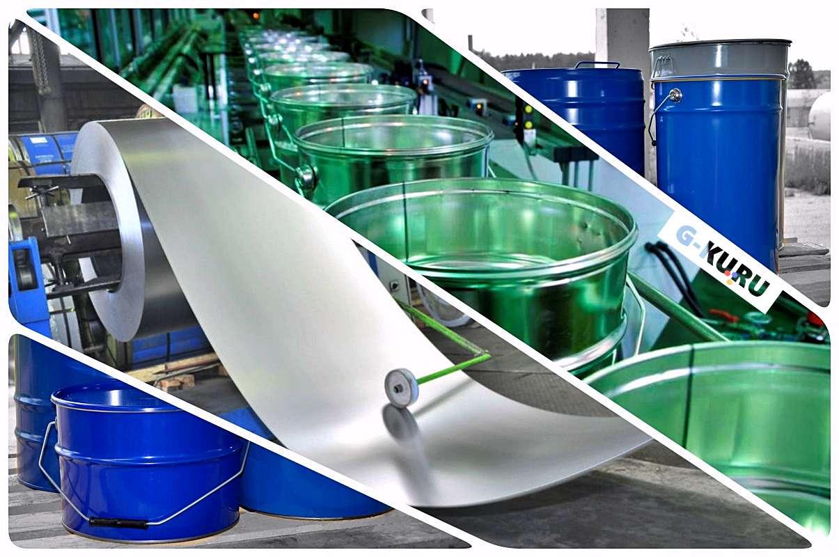 Участок по производству металлической тары на ПАО «КУЗОЦМ» - новые рабочие места