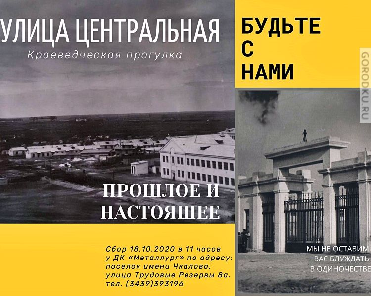 Онлайн-газета №14 (17.10.2020)