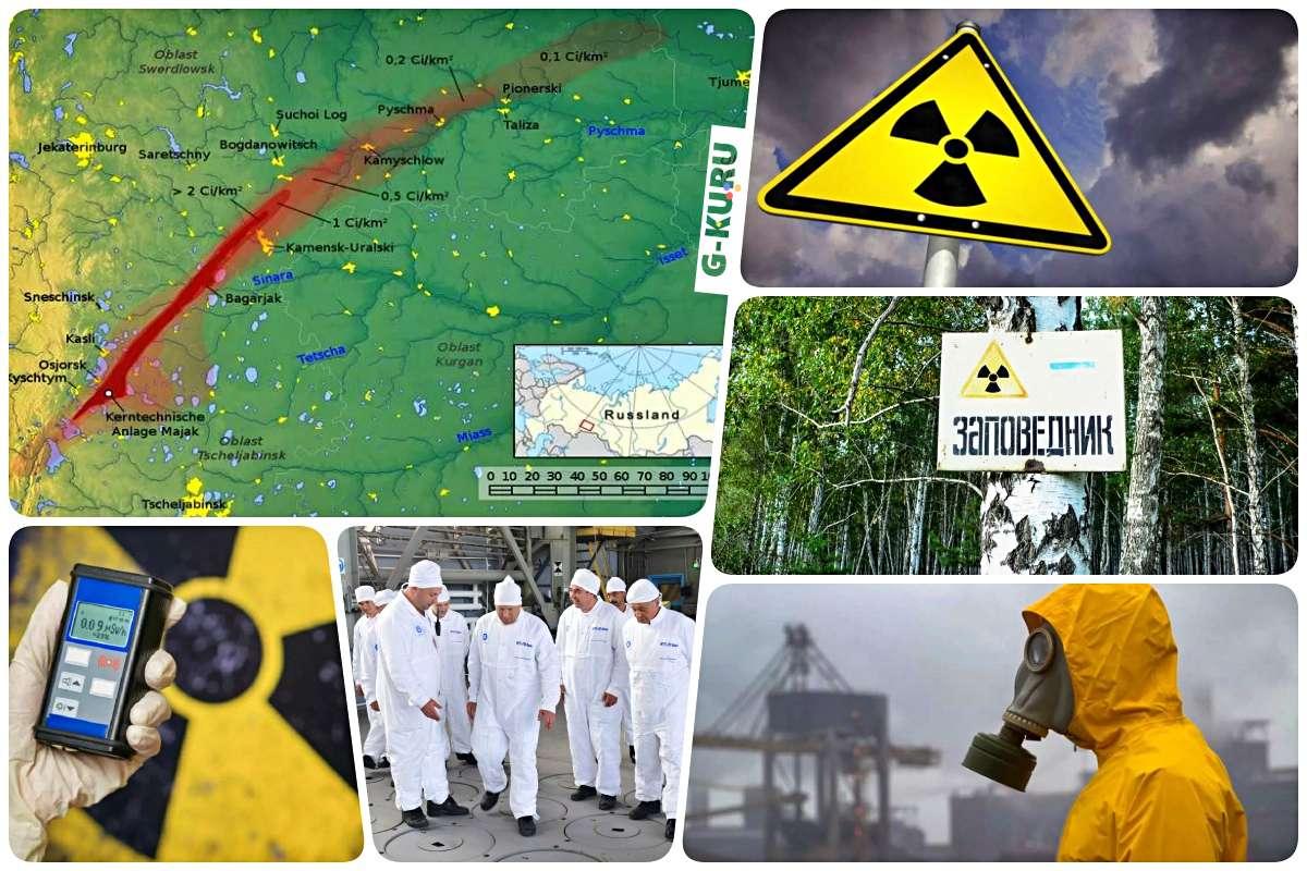 В постоянном режиме осуществляется наблюдение за показателями радиационной обстановки