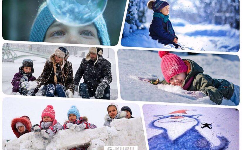 Интересные зимние прогулки и игры на свежем воздухе