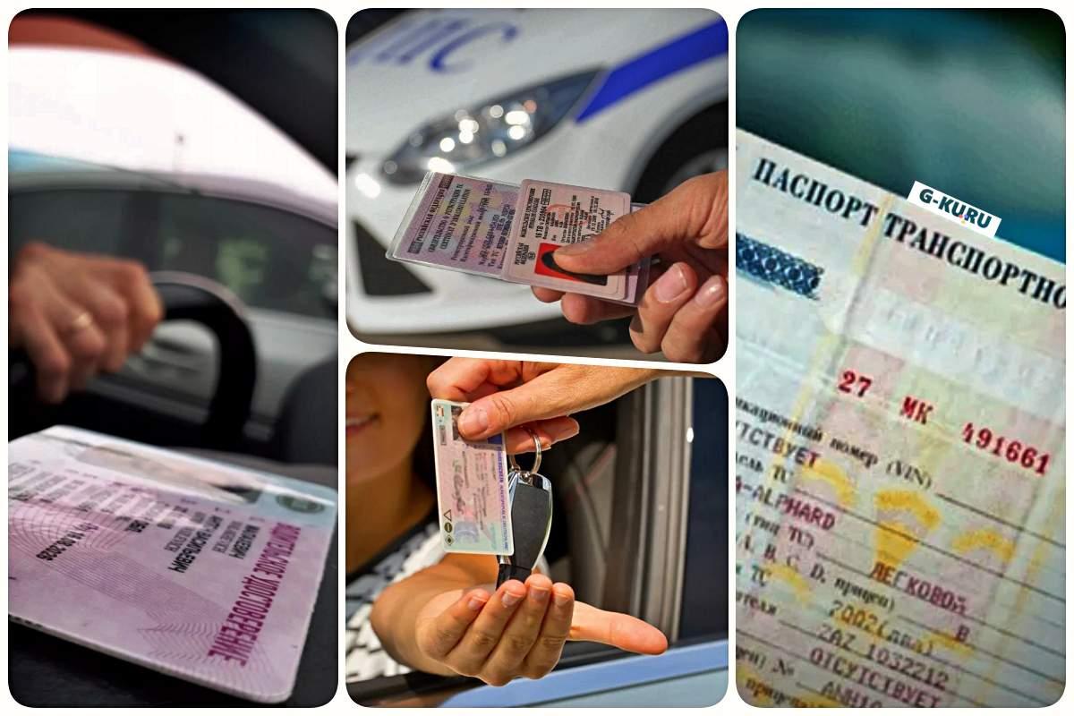 Кратко об изменениях для автовладельцев