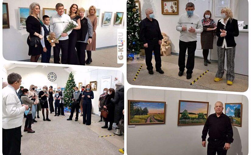 Юбилейные выставки каменских художников продлятся до 31 января 2021 г.