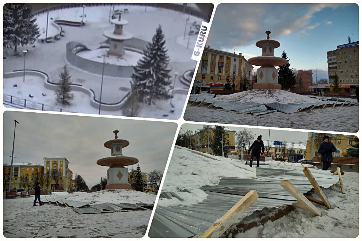 Унесенный ветром… В Каменске-Уральском