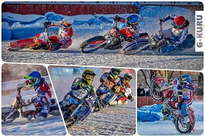 Спортсмены открыли сезон мотогонок на льду 2020 — 2021 в Каменске-Уральском!