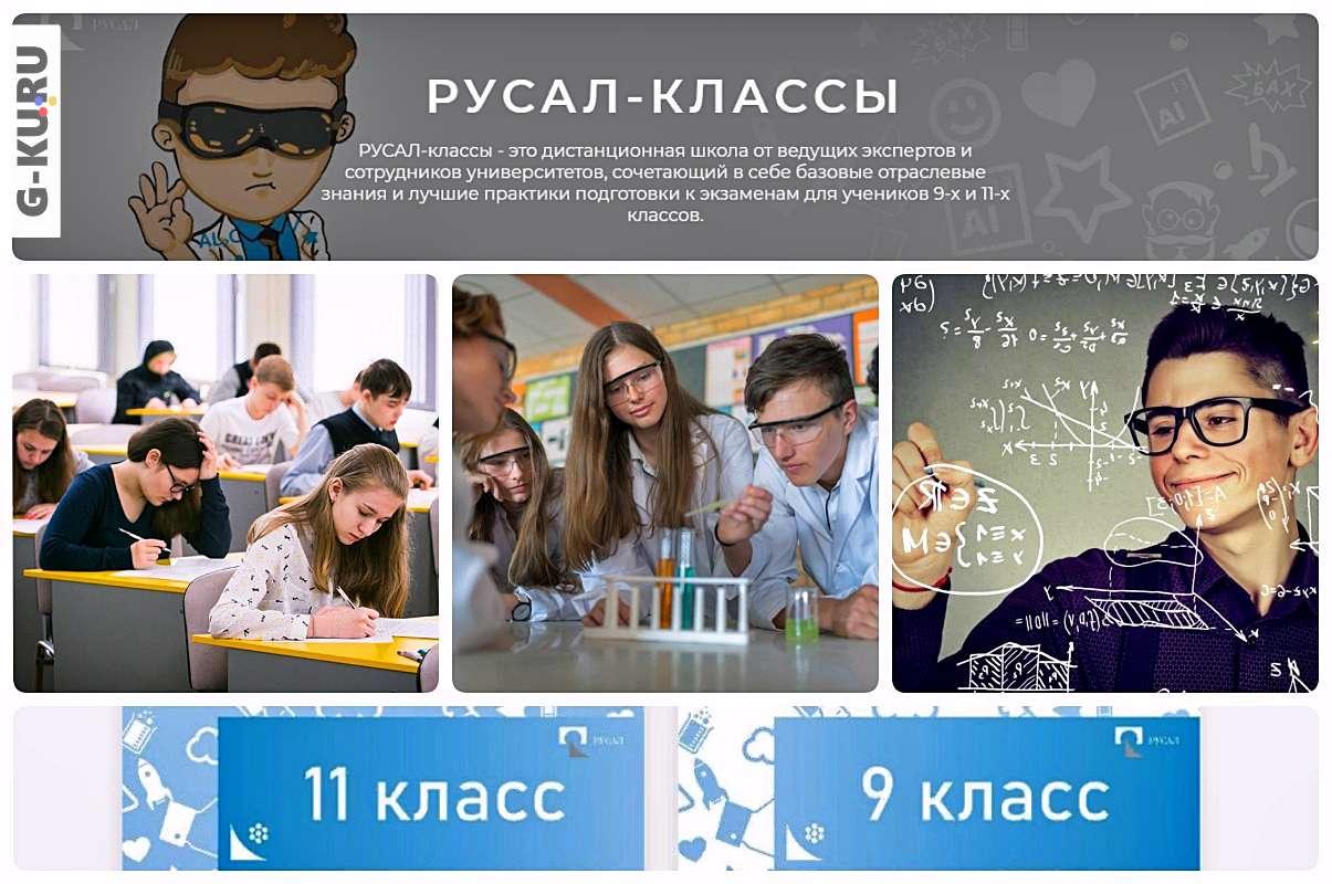 Онлайн-курс по подготовке к ЕГЭ и ОГЭ для учеников 9 и 11 классов