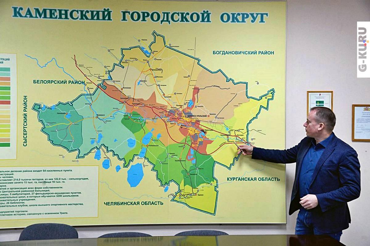 Онлайн-газета №23 (18.12.2020)