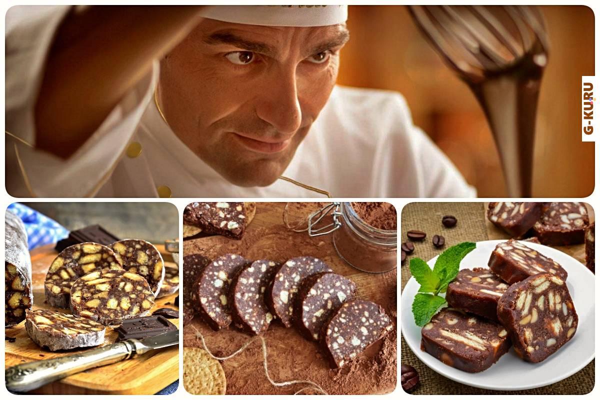 Шоколадная колбаска к Новому году. Вспоминаем рецепт символа детства