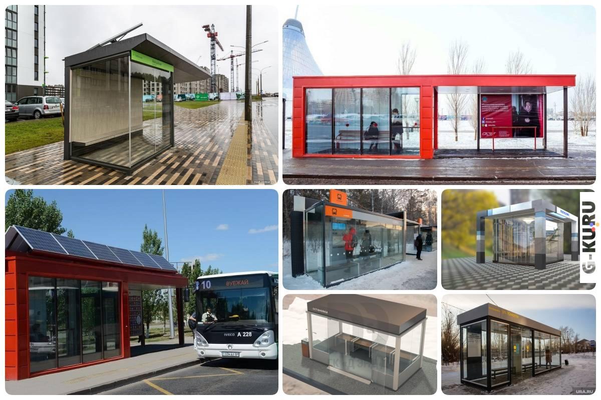 Ждём превращения остановок общественного транспорта в тёплые и функциональные комплексы ожидания и досуга