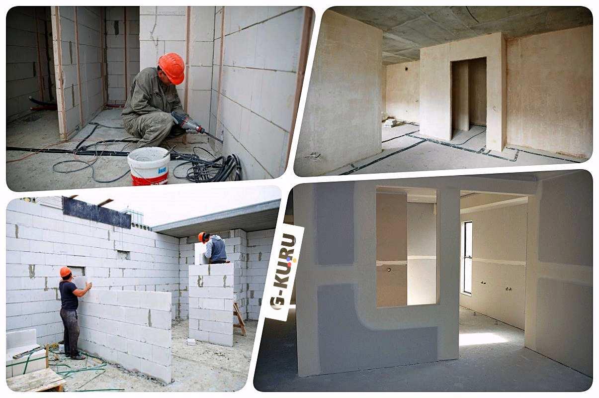 Увеличение площади помещений при возведении стен