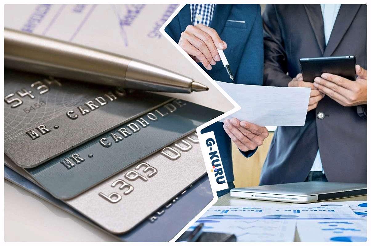Несколько расчетных счетов - выгода или риск?